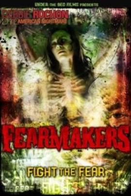 恐惧者( 2008 )