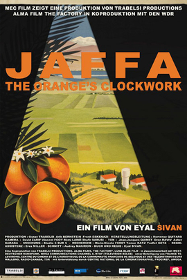 雅法,发条橙( 2010 )