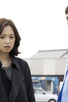 蛇人( 2010 )