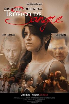 热带血统( 2010 )