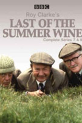 最后的夏日葡萄酒