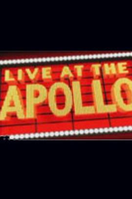 阿波罗现场秀