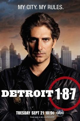 187重案组( 2010 )