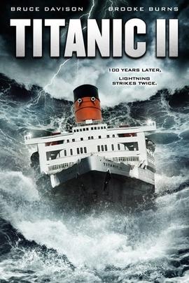 泰坦尼克号2( 2010 )