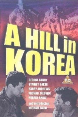 在韩国的地狱( 1956 )