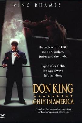 拳王之王( 1997 )