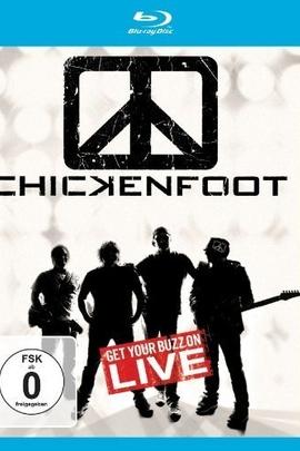 鸡脚乐队2010演唱会( 2009 )