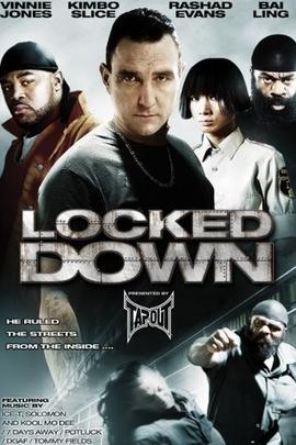 锁定( 2010 )