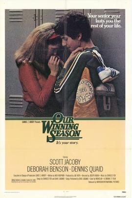 我们的胜利季( 1978 )