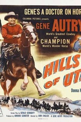 犹他州的群山( 1951 )
