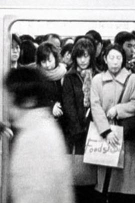 东京噪音( 2002 )