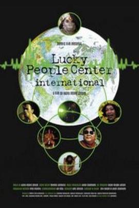 国际有乐人( 1998 )