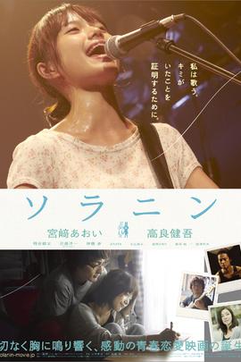 乐与路( 2010 )