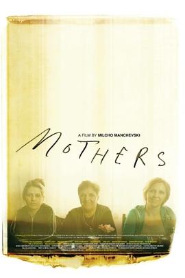母亲们( 2010 )