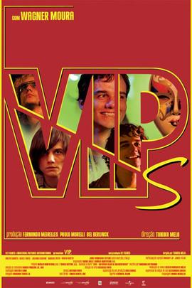 VIPs( 2010 )