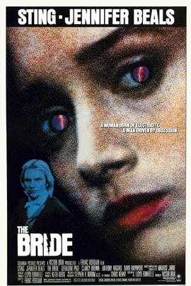 人造新娘( 1985 )