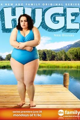 Huge( 2010 )