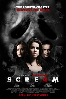 惊声尖叫4( 2011 )