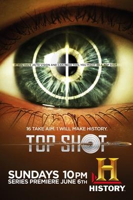 顶级射手( 2010 )