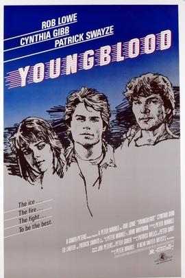 血性小子( 1986 )