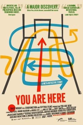 你在这里( 2010 )