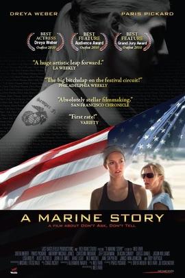海军陆战队的故事( 2010 )