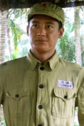 解放海南岛( 2010 )
