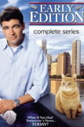 明日新闻( 1996 )