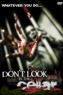 别看洞里( 2008 )