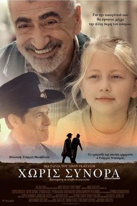 无国界( 2010 )