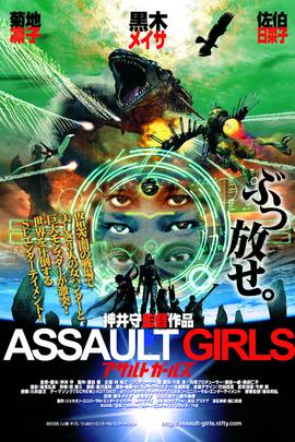 武装女猎人( 2009 )