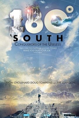 180° 以南( 2010 )