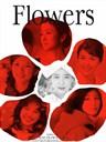 花/Flowers(2010)
