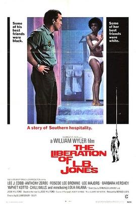 L·B·琼斯的解放( 1970 )