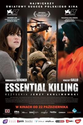 必要的杀戮( 2010 )