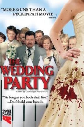 血色婚礼( 2005 )