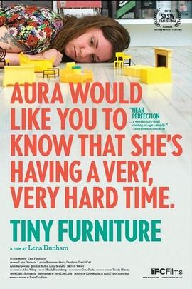 微型家具( 2010 )