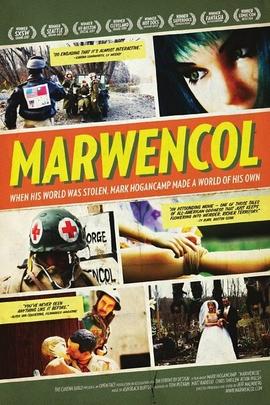 马尔文科( 2010 )