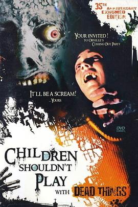 孩子不能同鬼玩( 1972 )