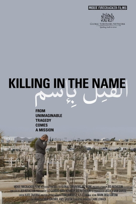Killing in the Name( 2010 )