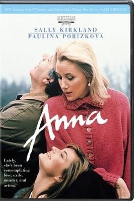 安娜( 1987 )