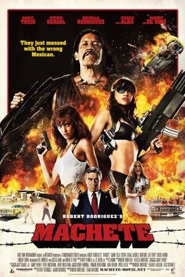 弯刀( 2010 )