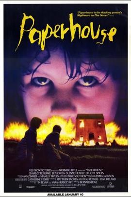 纸屋( 1988 )