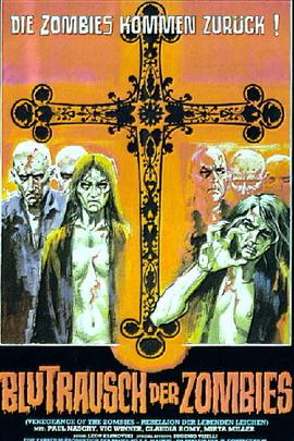 反叛者之死( 1973 )