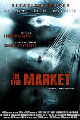 吃人市场( 2009 )