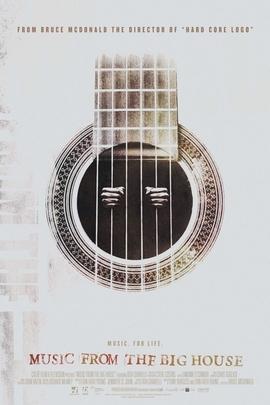 大房子里的音乐
