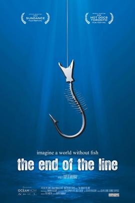 渔业危机( 2009 )