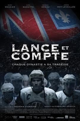 Lance et compte( 2010 )
