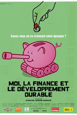 我,金融和可持续发展( 2010 )