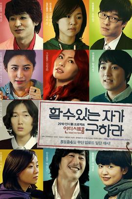 读唇情缘( 2010 )